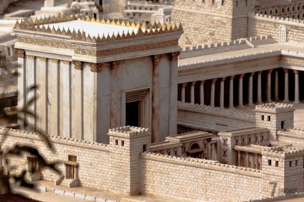 Заповеди, связанные с Храмом